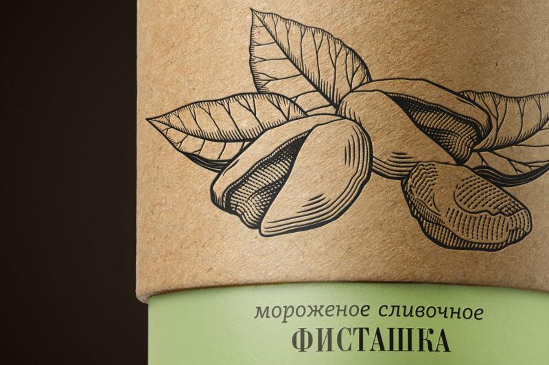 Icecraft, de Tatiana Rusalovskaya y Elena Bulay