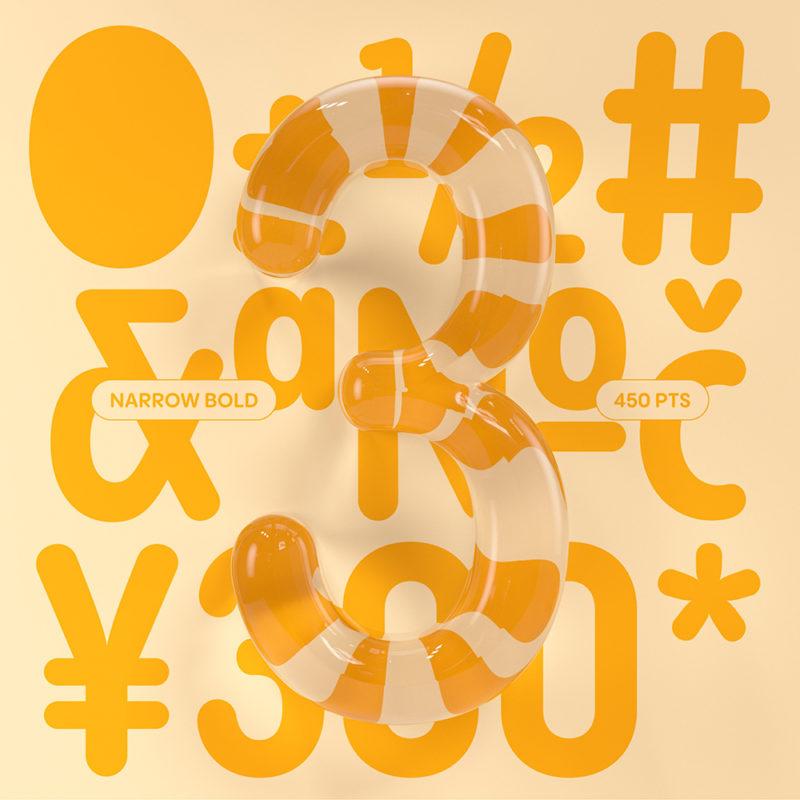 Sans Rounded: robusta, cálida y gratuita. El proyecto tipográfico de Mathieu Desjardins