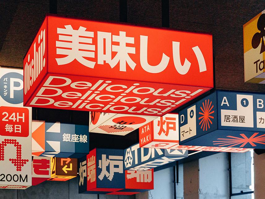 Mucho diseña la identidad de un restaurante japonés en el centro de Melbourne